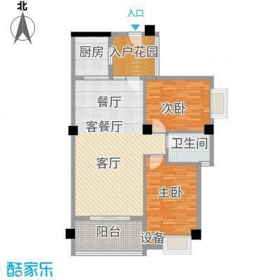 绿洲富城户型2室1厅1卫1厨