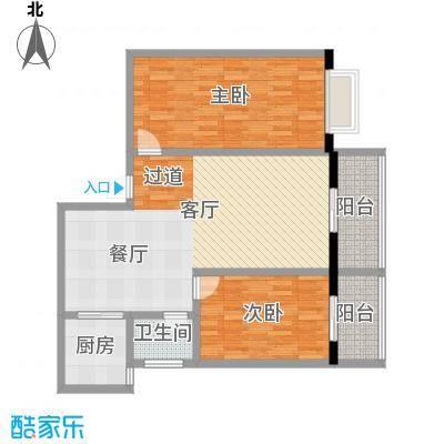 昌泰千秋大厦96.38㎡E户型2室2厅1卫