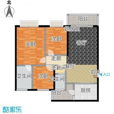 世纪苑123.24㎡A区4#8#A3户型3室2厅2卫