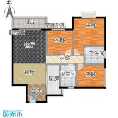 金星阳光格林134.72㎡I户型3室2厅2卫