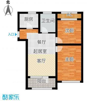 保亿丽景山83.54㎡二期洋房户型2室2厅1卫
