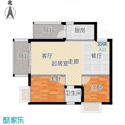 九龙1号69.63㎡C栋标准层05户型2室1卫1厨