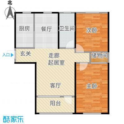 青国青城77.00㎡两室两厅一卫77平米户型图户型2室2厅1卫