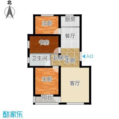 中铁琥珀湾110.00㎡A户型110-116平米三室两厅一厨一卫户型图户型3室2厅1卫
