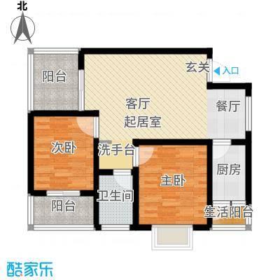 汇泽・蓝海湾83.45㎡A3户型2室2厅1卫