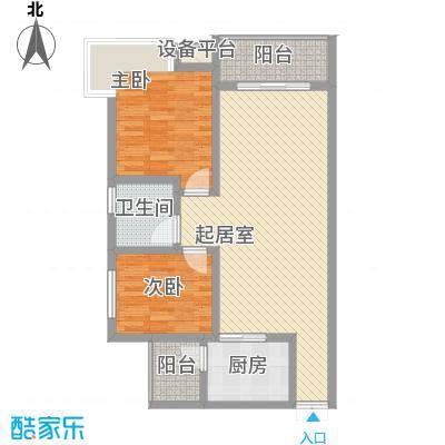 汇泽・蓝海湾89.24㎡B2户型2室2厅1卫