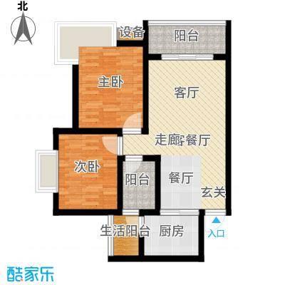 汇泽・蓝海湾81.88㎡A1户型2室2厅1卫