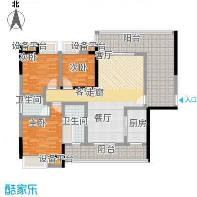 顺祥南洲1号124.42㎡1-1,1-4户型3室2厅2卫