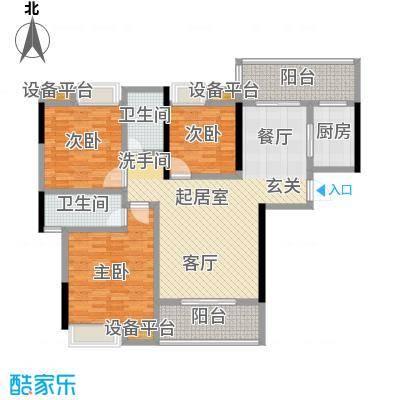 顺祥南洲1号135.15㎡4-1户型3室2厅2卫