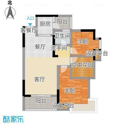 顺祥南洲1号90.85㎡1-2,1-3户型2室2厅2卫