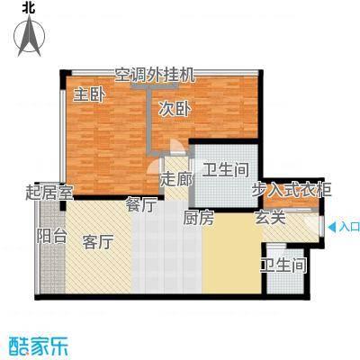 新世界・名泷125.79㎡A1户型两室两厅一卫户型2室2厅1卫