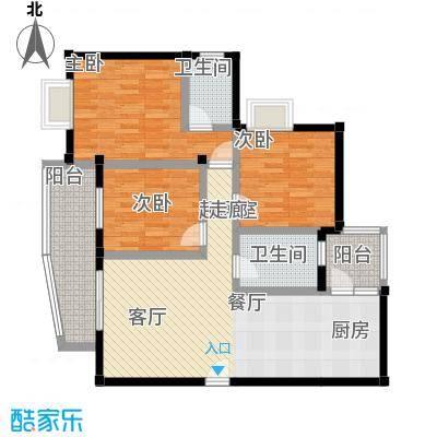 水岸新城110.48㎡13#A1户型3房2厅2卫户型3室2厅2卫