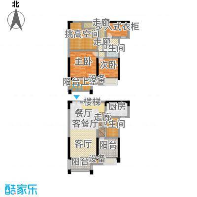 绿洲天逸城137.57㎡9号楼H户型137.57平米户型3室2厅2卫