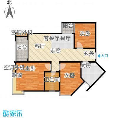 宝安江南城三期御城94.00㎡高层海景公寓C2户型