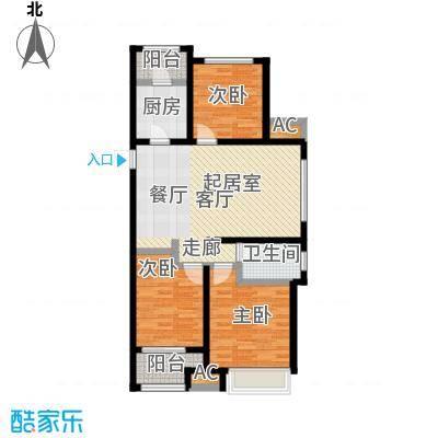 豪森名邸117.00㎡b13室2厅1卫117平户型3室2厅1卫