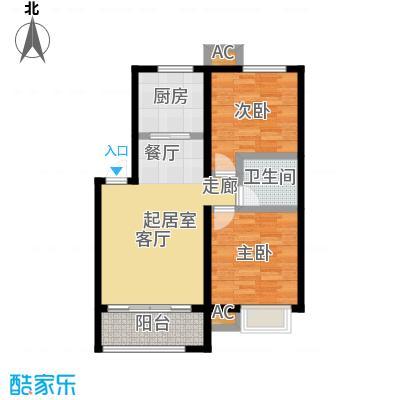 哈工大・慧海湾慧海湾户型图B8#楼 B户型 两室两厅一卫 面积:72㎡户型