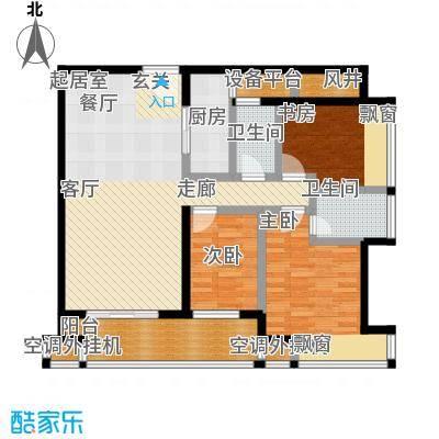 星河澜月湾117.35㎡A户型3室2厅2卫