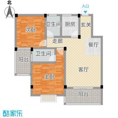桂林留园92.50㎡两房户型2室2厅2卫LL