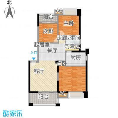 美伦阳光园113.00㎡A户型/光芒 【三房两厅一卫】约113平方户型3室2厅1卫