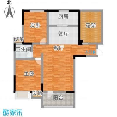 盛地沃尔玛广场108.11㎡C1户型2室2厅1卫