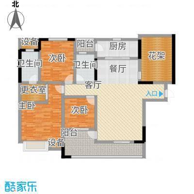 盛地沃尔玛广场139.80㎡A1户型3室2厅2卫