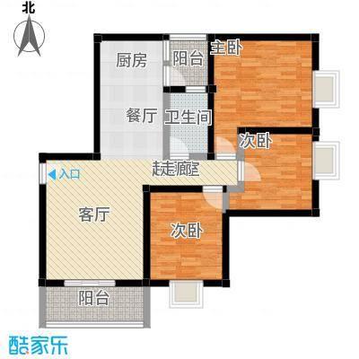 水岸新城107.01㎡13#B2户型3房2厅1卫户型3室2厅1卫