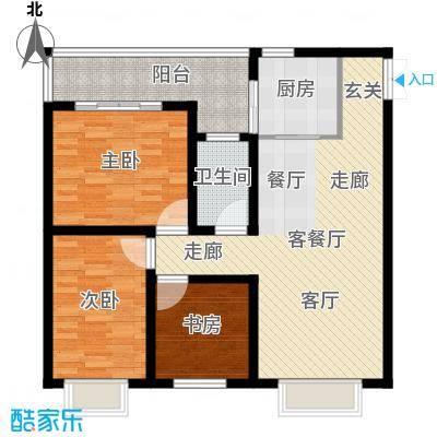 汇泽・蓝海湾109.49㎡B1户型3室2厅1卫