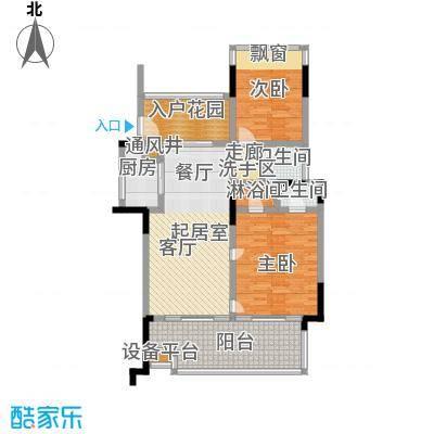 华润・石梅湾九里109.00㎡A2户型 两房两厅两卫户型2室2厅2卫