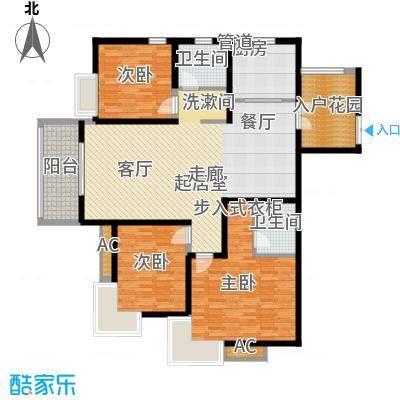 都市花园145.00㎡三室两厅两卫户型3室2厅2卫