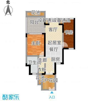 安富・雨林海80.16㎡C1户型2室2厅1卫