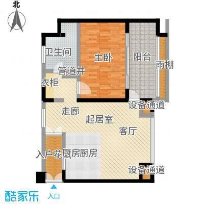 安富・雨林海71.09㎡B3户型1室1卫