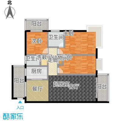世纪苑122.93㎡A区2#B3户型3室2厅2卫