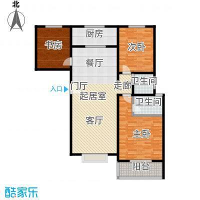安鑫苑3房2厅2卫户型3室2厅2卫