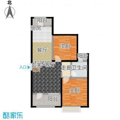 昊宇・山海湾C户型2室1卫