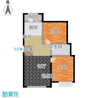 昊宇・山海湾B户型2室1卫