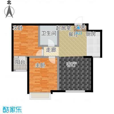 昊宇・山海湾A户型2室1卫