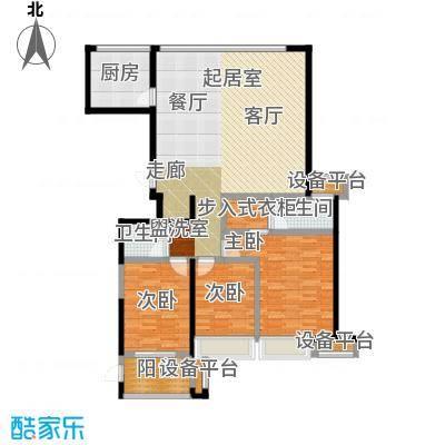 上东曼哈顿133.00㎡1# 3# B户型3室2厅2卫