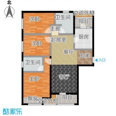 大连天地・悦丽海湾B09S4户型3室2卫1厨