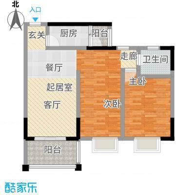 吉粮康城94.62㎡户型4户型2室2厅1卫