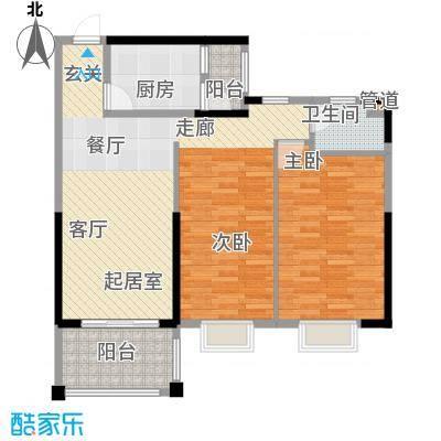 吉粮康城94.62㎡Ⅲ户型2室1厅1卫