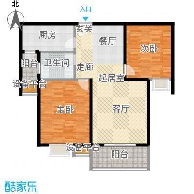 中央商务区A2 2室2厅1卫93㎡户型2室2厅1卫