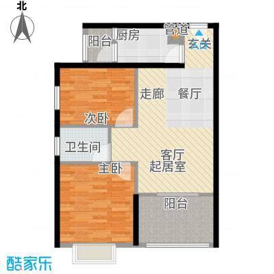 吉粮康城75.70㎡Ⅰ户型2室2厅1卫