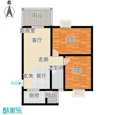吉粮康城86.80㎡1-b-06房户型图 2室2厅1卫户型2室2厅1卫