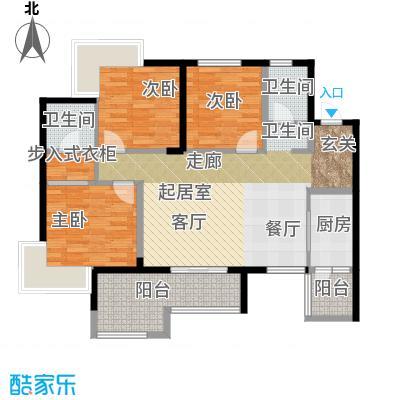 重庆巴南万达广场双卫带院馆户型3室2卫1厨