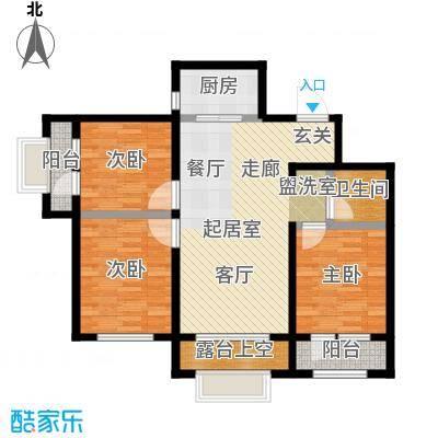 大连玉龙湾93.00㎡C1.2-C1三室二厅一卫户型S