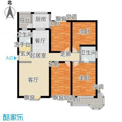 上城公馆151.00㎡四室两厅一厨两卫两阳台户型4室2厅2卫