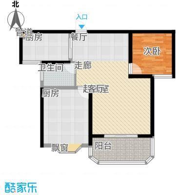 上城公馆87.00㎡两室两厅一厨一卫一阳台户型2室2厅1卫