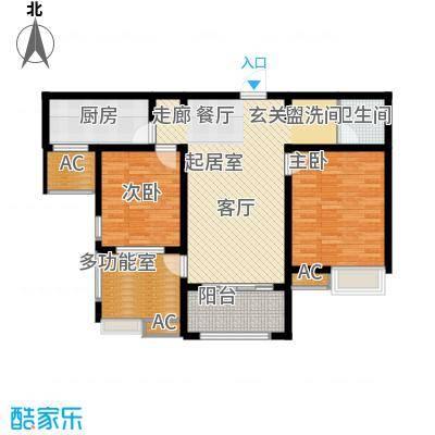 安阳万达广场98平2室2厅1卫户型
