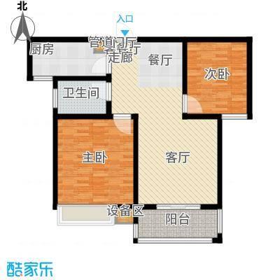 天骄华府两室两厅一卫93㎡户型2室2厅1卫