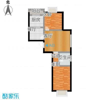 美树日记76.14-79.2平米户型